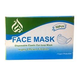 Face Masks - 3 Ply, box of 50